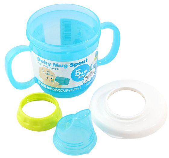 Cốc Tập Uống Baby Mug  Nhật 2