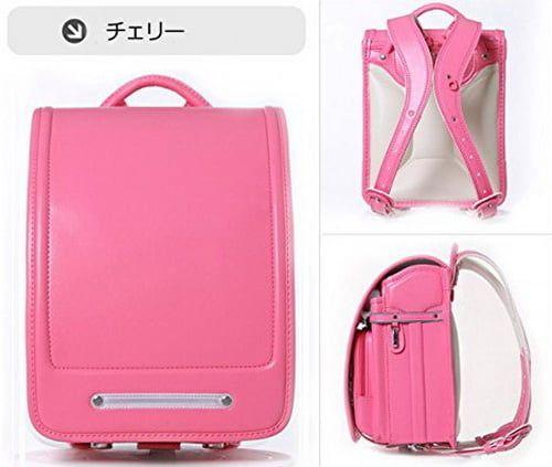 Cặp chống gù lưng Randoseru màu hồng dễ thương