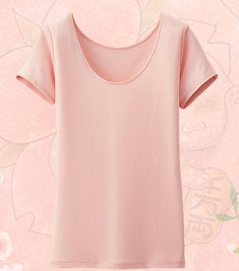 Áo phông nữ làm mát Airism Uniqlo có nhiều màu sắc xinh xắn cho bạn chọn lựa