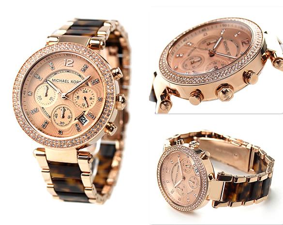 Đồng hồ Michael Kors MK5538 cho nữ chính hãng