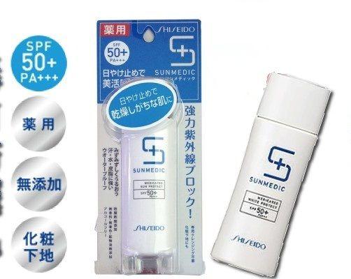 Kem chống nắng Shiseido Sunmedic White Project SPF50+/PA +++ bảo vệ làn da khỏi sự phá hủy của các tia tử ngoại hiệu quả