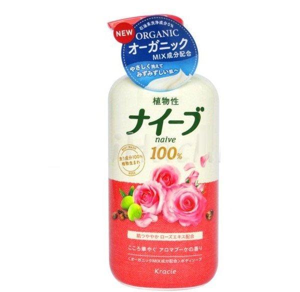 Sữa tắm Nhật Kracie Naive làm sạch da không gây nhờn dính 3