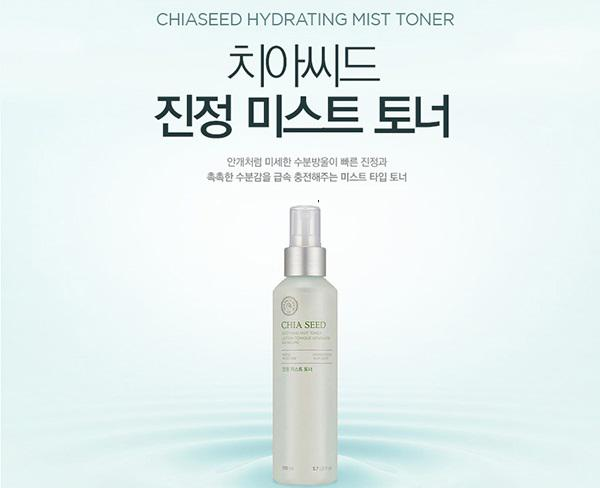 Xịt khoáng The Face Shop Chia Seed Soothing Mist Toner 1