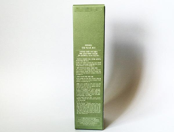 Xịt khoáng The Face Shop Chia Seed Soothing Mist Toner 5