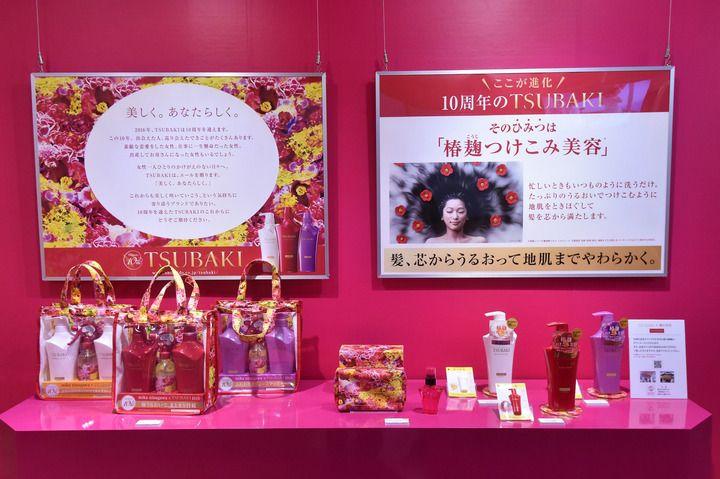 Bộ dầu gội Shiseido Tsubaki là những sản phẩm chăm sóc tóc thuộc thương hiệu dược mỹ phẩm Tsubaki
