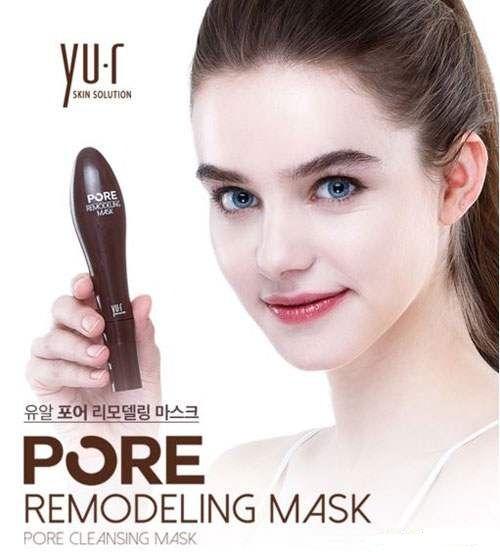 Lột mụn đầu đen Pore Remodeling Mask Hàn Quốc 2