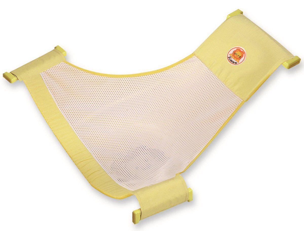 Lưới tắm cho bé Simba S9807 là sản phẩm rất tiện lợi, được thiết kế chống trơn trượt an toàn tuyệt đối cho bé khi tắm