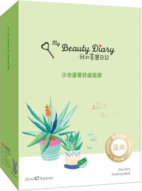 Mặt nạ My Beauty Diary chăm sóc tối đa cho làn da 5
