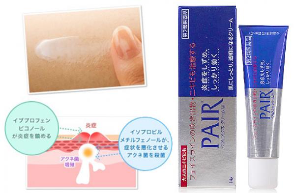 Kem điều trị mụn Pair chứa chất axit nhẹ, cân bằng với độ pH của da, rất nhẹ nhàng, không gây kích ứng da