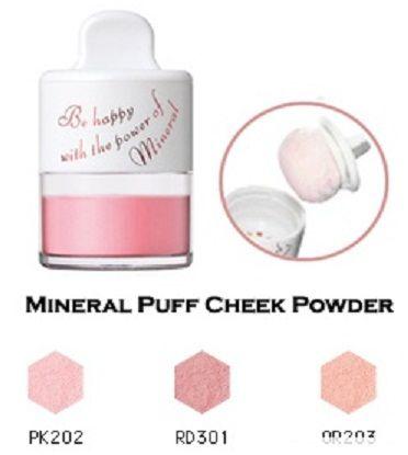 Phấn má hồng Shiseido Integrate nhiều chất khoáng 3