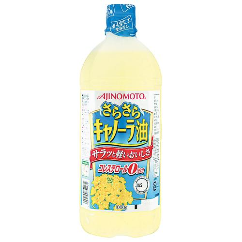 Dầu ăn hạt cải Ajinomoto bổ sung Omega 3&6 - tốt cho tim mạch