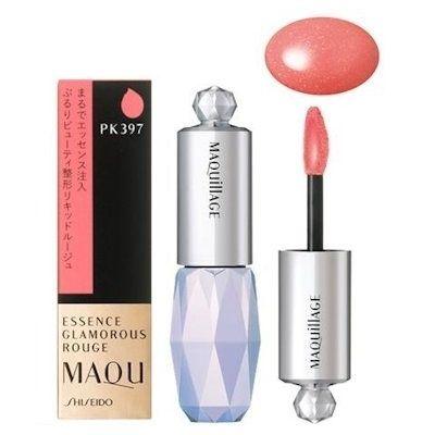 Son Shiseido Maquillage Essence Glamorous Rouge Neo thiết kế độc đáo như một viên ngọc
