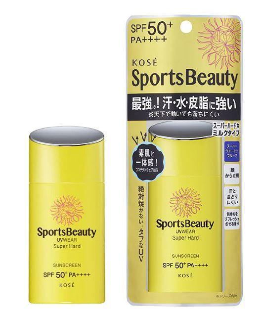 Kem chống nắng Kose Sports Beauty UV Wear SPF 50+ /PA++++ 50ml dạng sữa phù hợp với các hoạt động thể thao