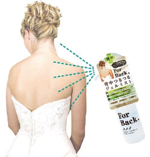Sản phẩm xịt trị mụn For Back lotion dễ thấm sâu vào các lỗ chân lông, không gây nhờn rít