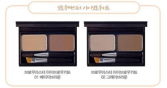 The Face Shop Brow Master Eyebrow Kit có 2 tone màu cho các nàng lựa chọn