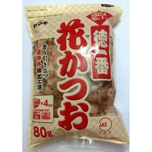 cá bào Katsuobushi 80g chính hãng từ Nhật Bản