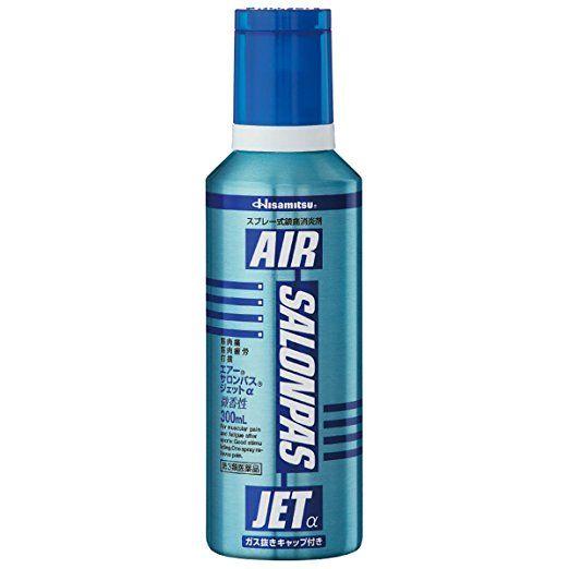 Xịt giảm đau khớp Air Salonpas Jet 150ml Nhật Bản
