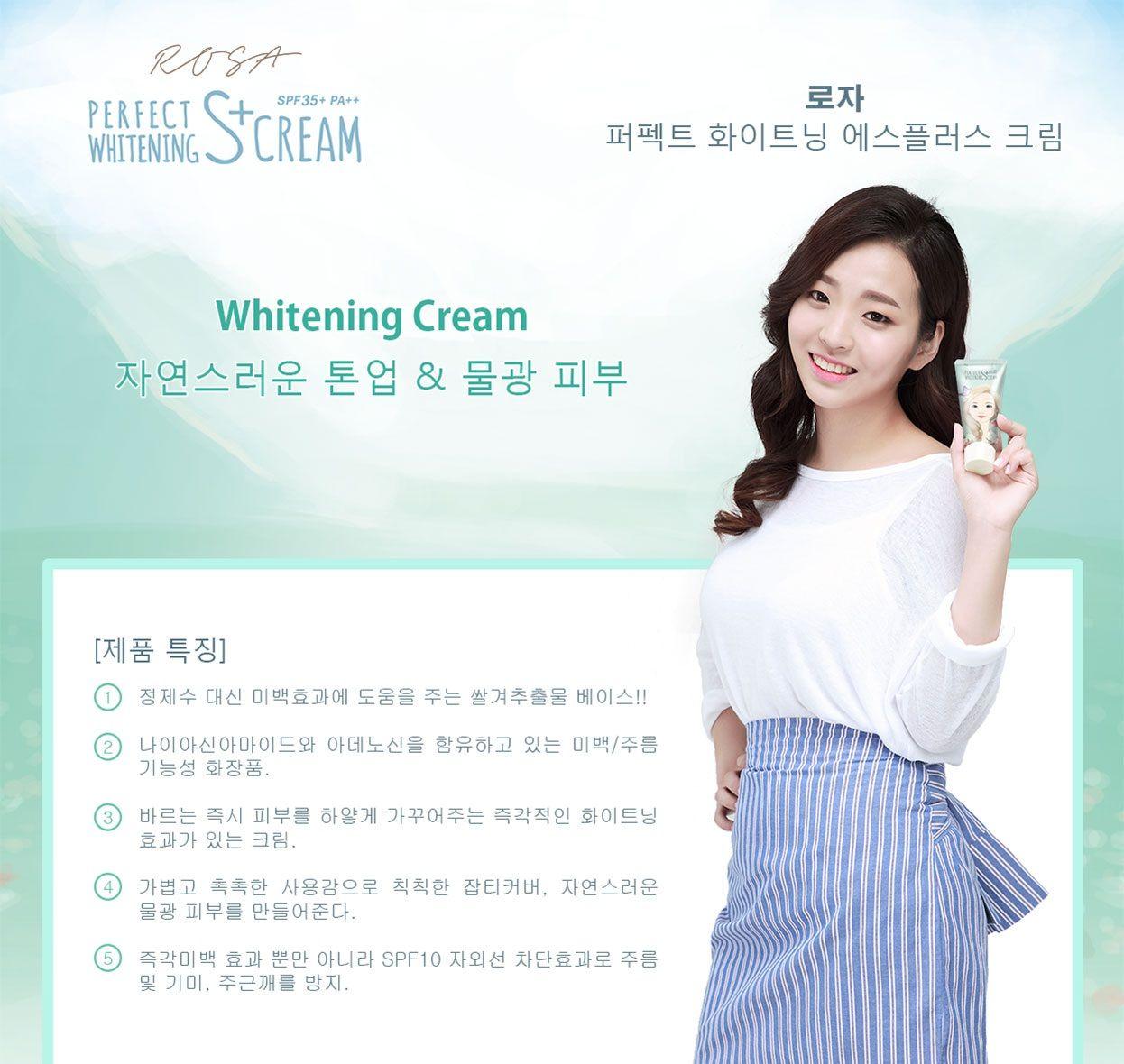 Kem dưỡng Rosa có thiết kế vỏ hộp vô cùng trẻ trung hình cô gái và với 2 màu chủ đạo là trắng và xanh dương