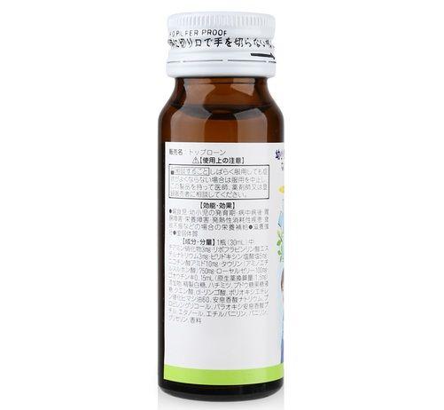 Nhãn sản phẩm Vitamin tổng hợp Toploan Nhật Bản