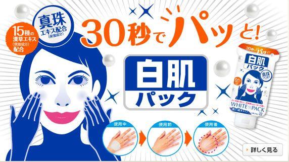 Mặt nạ trắng da cam thảo vừa cung cấp dưỡng chất thiết yếu cho da