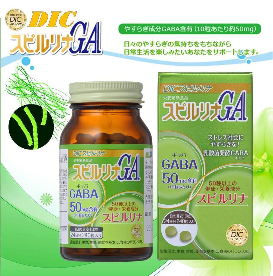 Tảo xoắn Nhật Bản Gaba có chứ khá nhiều acid béo, sắt dễ dàng hấp thu vào cơ thể hơn so với các dòng sản phẩm thông thường