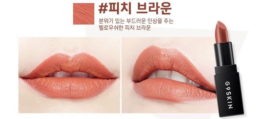 Son thỏi G9Skin First Lipstick 5 màu thời trang siêu hot 5