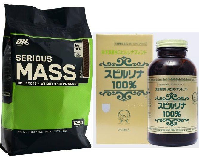Sữa tăng cân Serious Mass 12 LBs kết hợp tảo xoắn là bộ đôi tăng cân an toàn