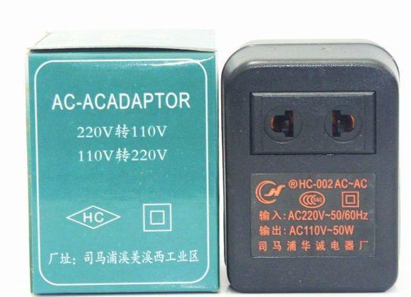 Adaptor đổi điện 220V => 110V HC-002 AC-AC