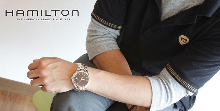 Đồng hồ Hamilton H32655195 lịch lãm cho nam 6