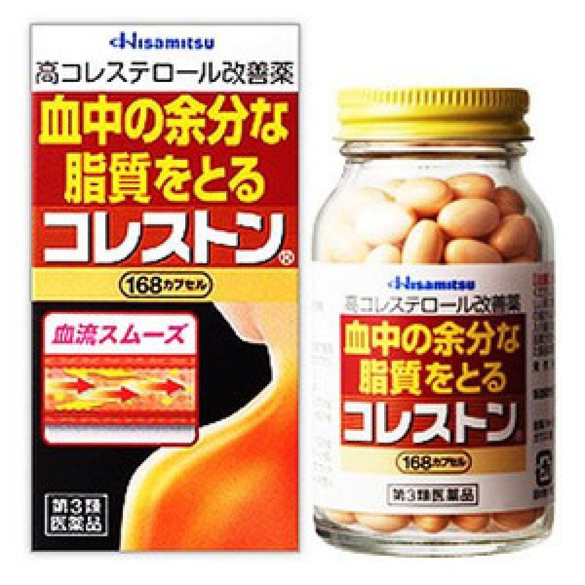 Viên uống giảm mỡ trong máu & cholesterol Hisamitsu Nhật Bản