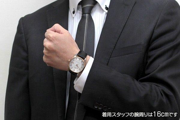 Đồng hồ Tissot T-Classic T087.407.56.037.00 4