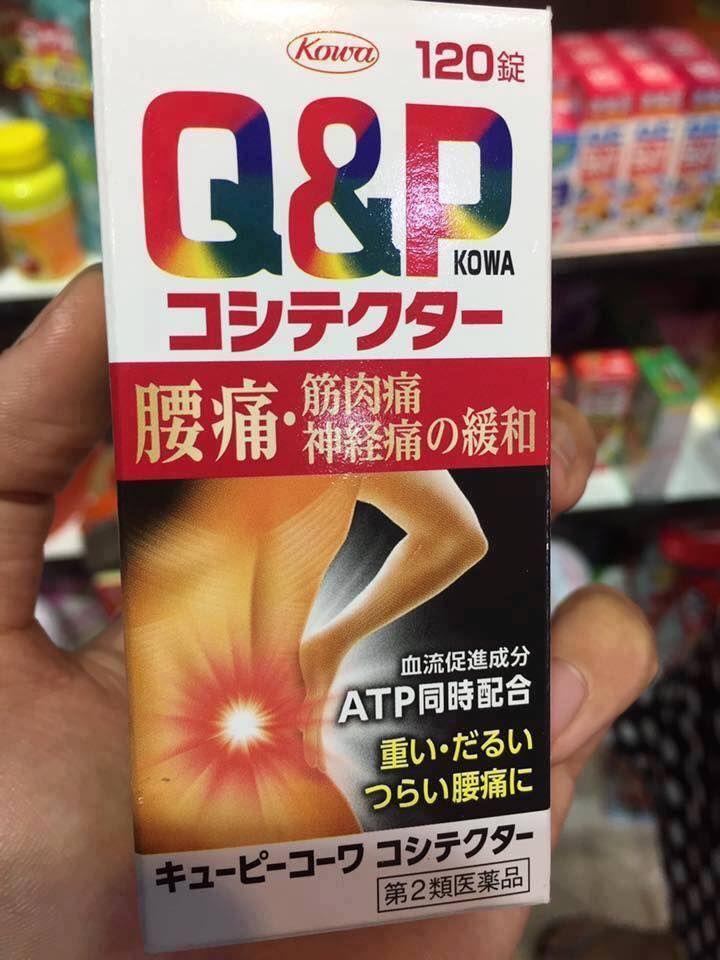 Viên uống hỗ trợ đau lưng, xương khớp Q&P Kowa Nhật Bản 1