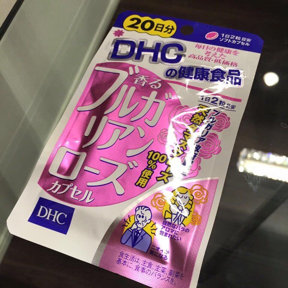 Viên uống DHC tinh dầu hoa hồng khử mùi cơ thể 2