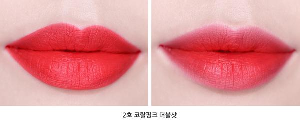 Son lì dạng thỏi Innisfree Real Fit Matte Liquid 4