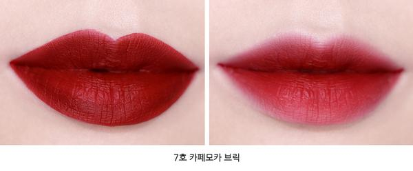 Son lì dạng thỏi Innisfree Real Fit Matte Liquid 9