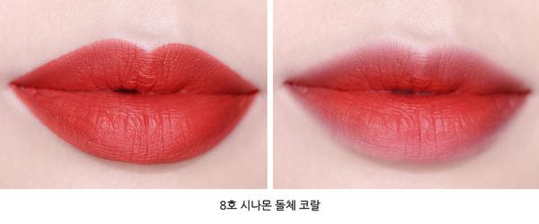 Son lì dạng thỏi Innisfree Real Fit Matte Liquid 10
