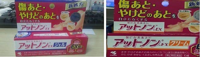 Kem trị sẹo Kobayashi 15g của Nhật 1