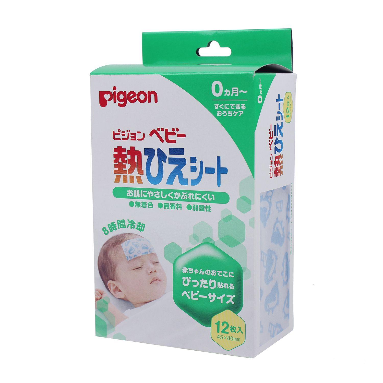 Miếng dán ấm ngực giảm ho Pigeon cho bé 1