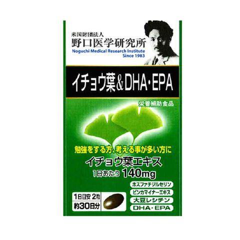 Viên uống bổ não Noguchi của Nhật chính hãng 1