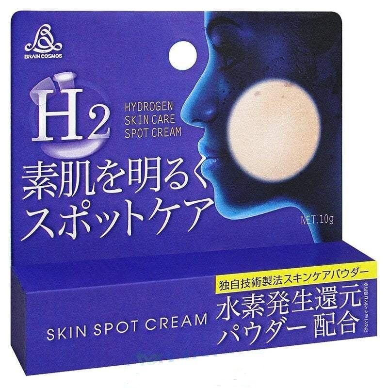 Kem H2 Hydrogen Skin Spot Cream hỗ trợ cải thiện nám 1