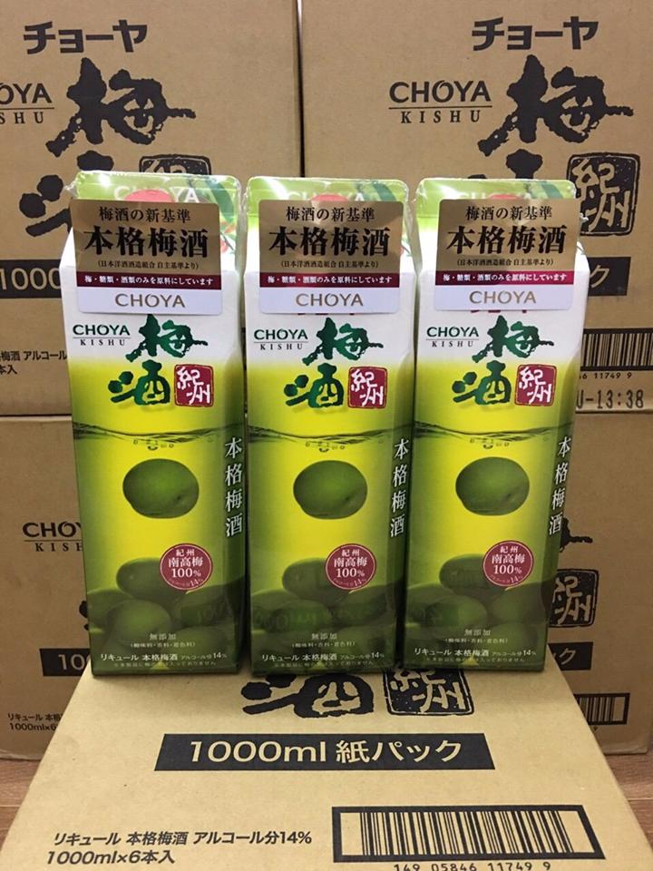 Mơ xanh Choya Kishu Nhật Bản 720ml 2