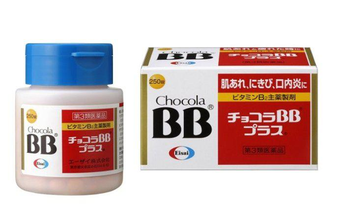 Viên uống trị mụn BB Chocola Pure Nhật Bản 1