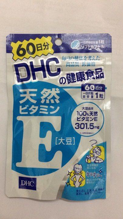 Viên uống DHC bổ sung vitamin E từ Nhật Bản 2