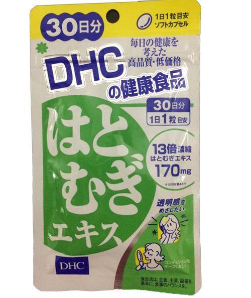 Viên Uống Trắng Da DHC Coix Extract Của Nhật Bản