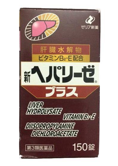 Viên uống bổ gan đỏ Nhật Bản 2