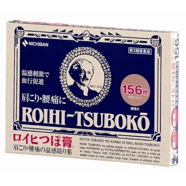 Cao dán Roihi Tsuboko của Nhật 156 miếng 1