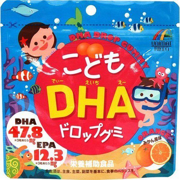 Kẹo Bổ Sung DHA Cho Bé Unimat Riken Của Nhật Bản