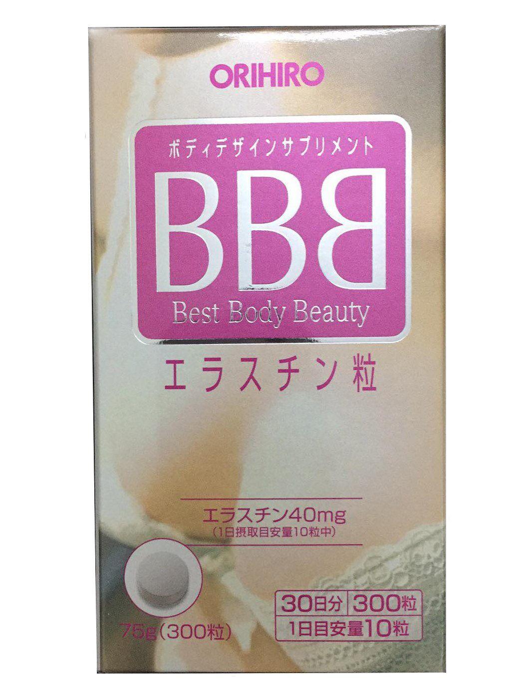 Viên Uống BBB Orihiro Chính Hãng Nhật Bản