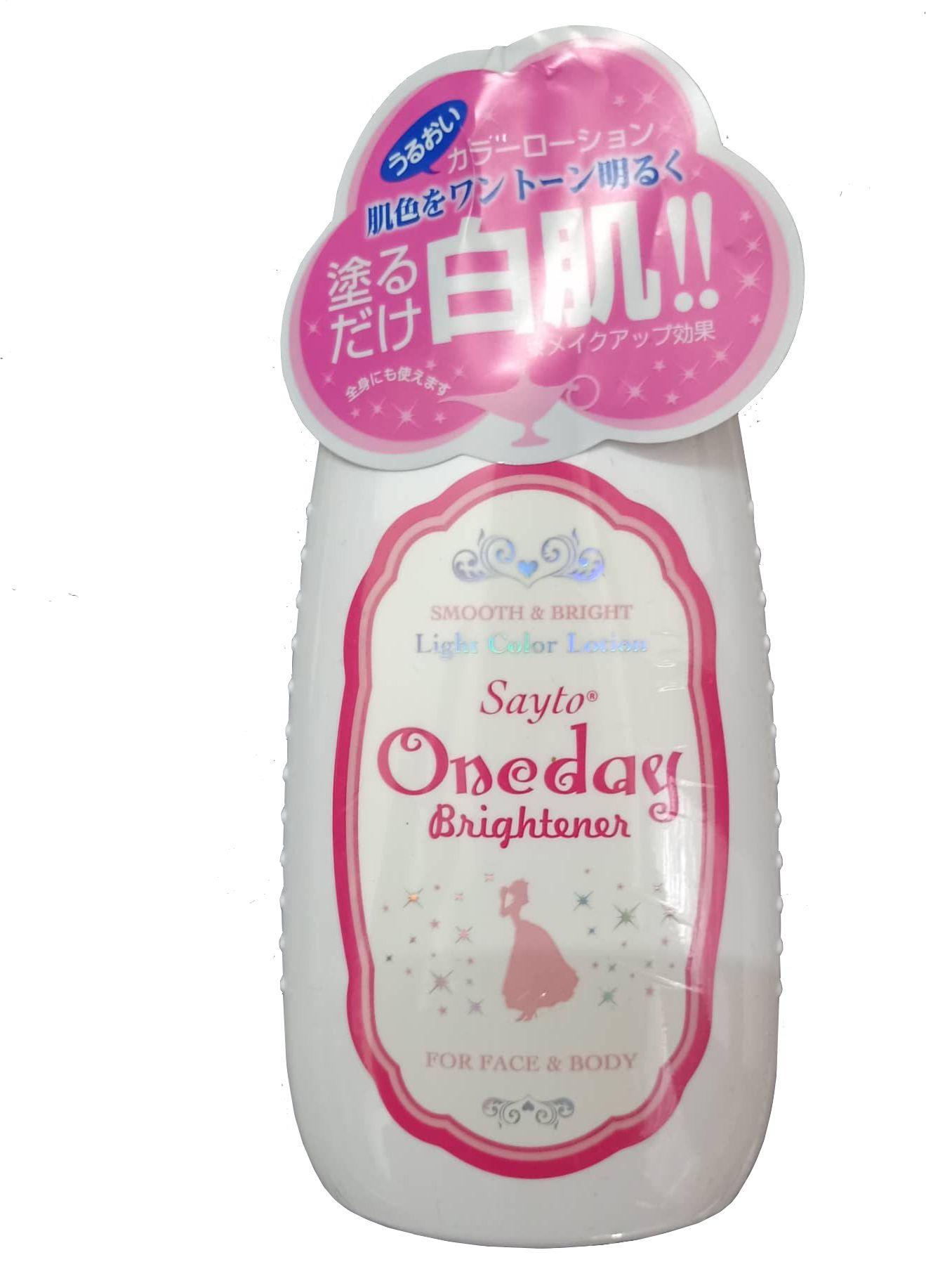Lotion trắng da toàn thân One Day Brightener của Nhật