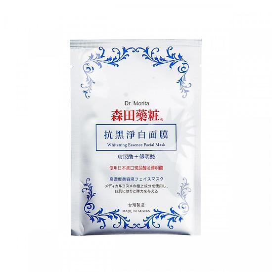 Miếng mặt nạ Whitening Essence Facial Mask